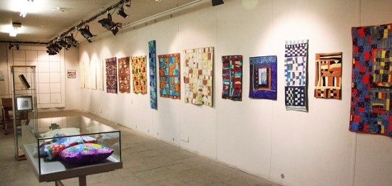 Anglesey - Island of Quilts 'Falling into Place' Exhibition